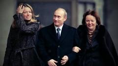 Дочь Путина Мария живет в Голландии