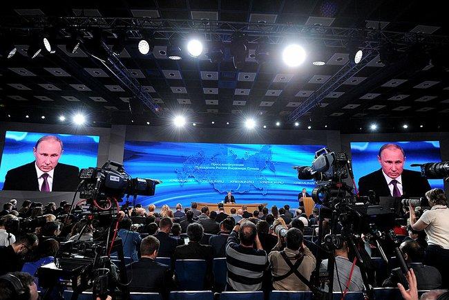 путин пресс конференция